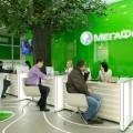 Тарифы МегаФон в Пензе: подробное описание
