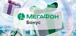 Мегафон бонус (логотип)