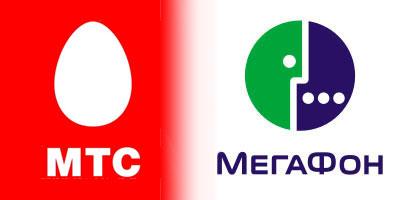Как перевести деньги с Мегафона на МТС (2 простых способа)