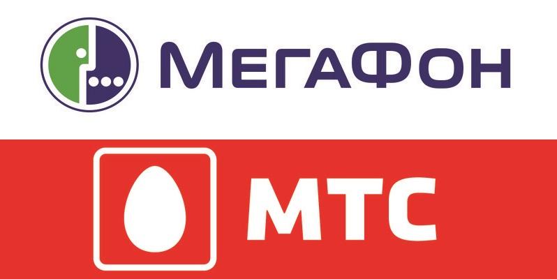 Как перевести деньги с МегаФона на МТC