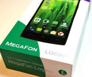 Сколько стоит телефон МегаФон, привязанный к оператору