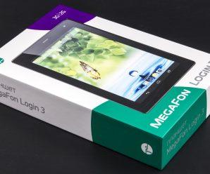 Сколько стоит планшет МегаФон — характеристики и цены устройств
