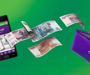 «Плати когда удобно» от МегаФон — подробное описание услуги