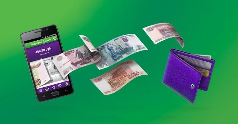 Плати когда удобно от МегаФон - подробное описание услуги