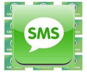 Почему не приходят СМС на МегаФон — описание и решение проблемы