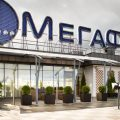 Личный кабинет МегаФон Башкортостан — основные операции, регистрация, детализация
