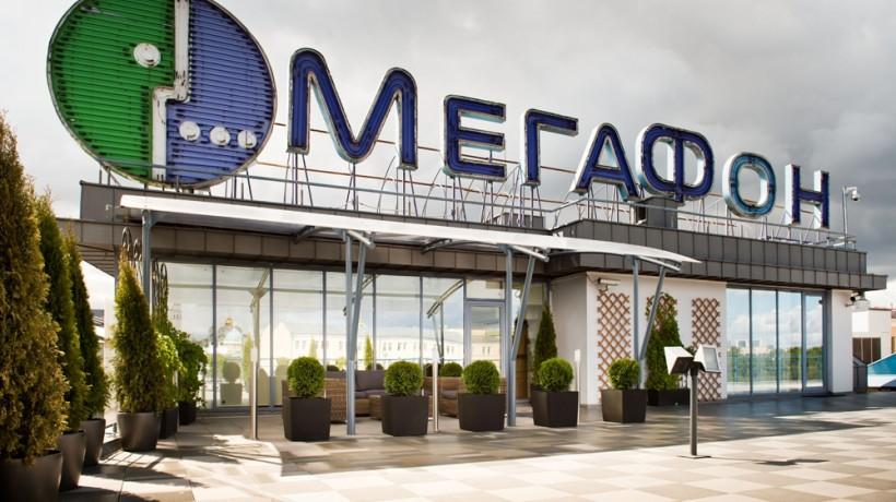 МегаФон Башкортостан