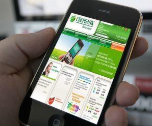 Как пополнить счет МегаФон через кабинет «Сбербанк Онлайн» — пошаговая инструкция