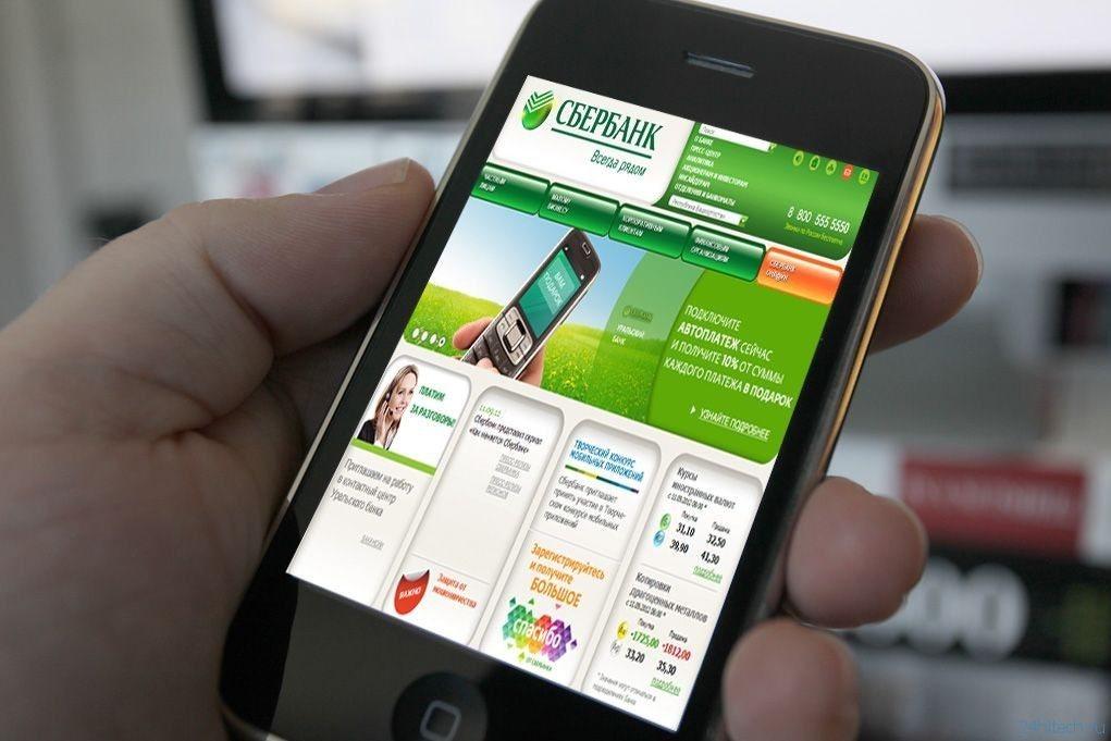 Как пополнить счет мегафон через Сбербанк Онлайн